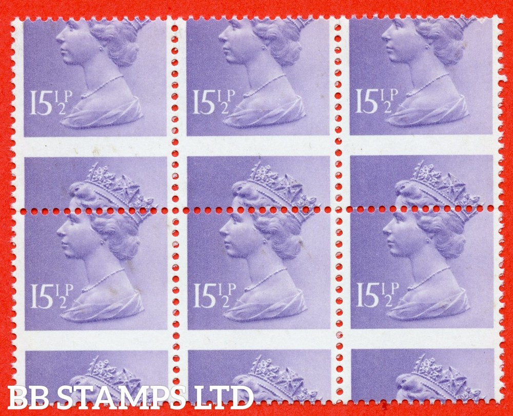 SG. X948. 15½p pale violet. A superb UNMOUNTED MINT MISPERF ERROR block of 6.