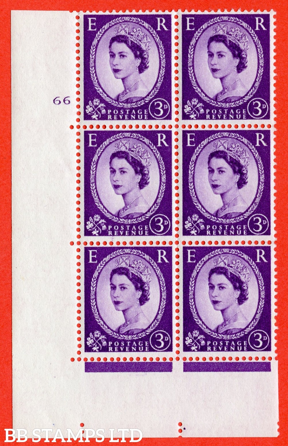 """SG. 575. S71. 3d Deep Lilac. A superb UNMOUNTED MINT """" cylinder 66 no dot """" control block of 6 with perf type A E/I. WHITE paper."""