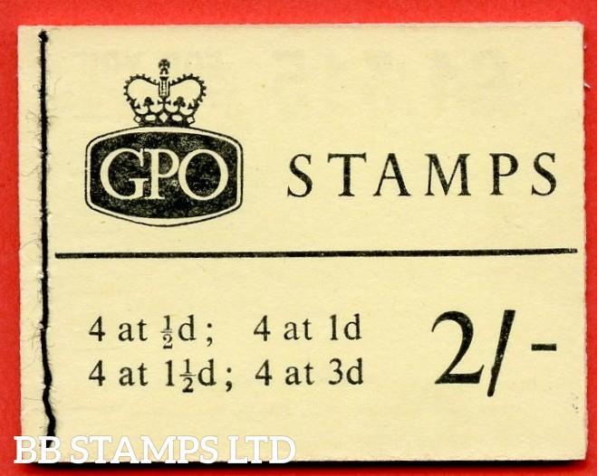 SG. N11. 2/- 1963 March