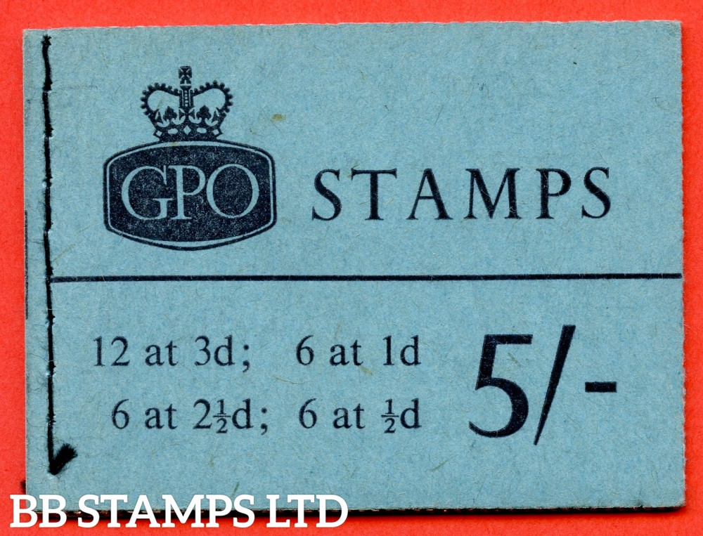 SG. H58p. 5/- Booklet. September 1962. PHOSPHOR. A very fine complete example of this scarce QEII booklet.