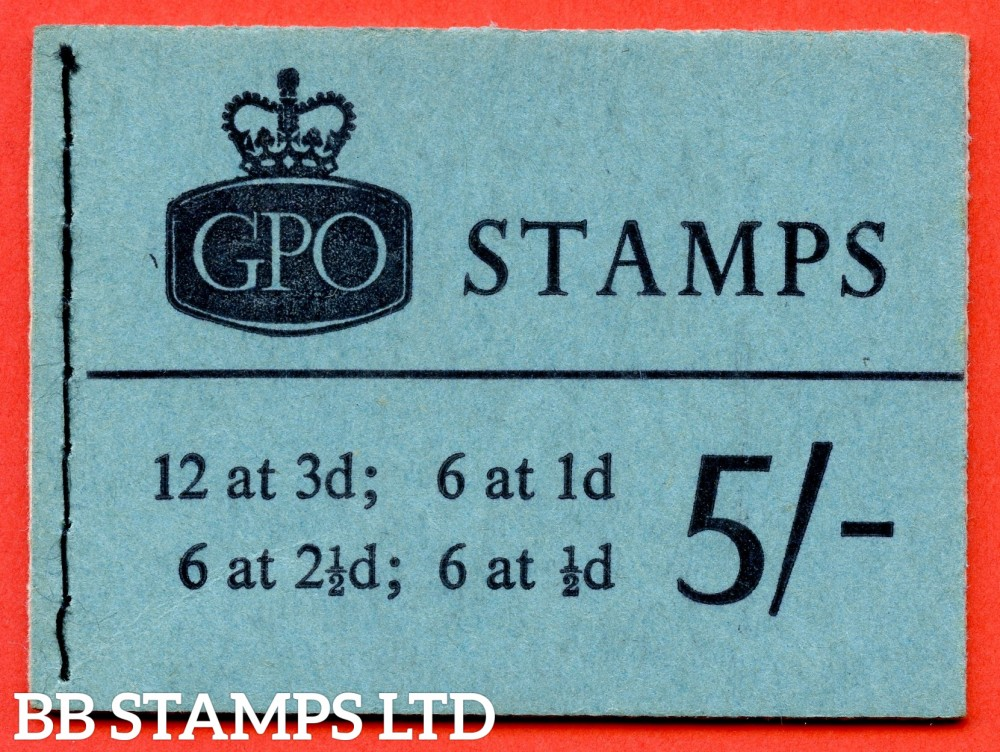 SG. H56p. 5/- Booklet. May 1962. PHOSPHOR. A very fine complete example of this scarce QEII booklet.