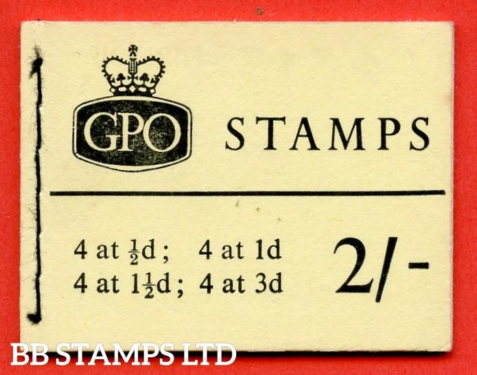 SG. N16p. 2/- 1964 June. With blue phosphor bands
