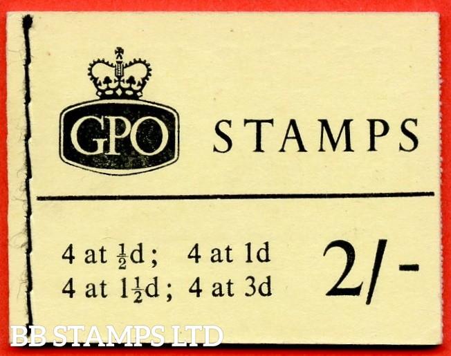 SG. N8p. 2/- 1962 July. With blue phosphor bands