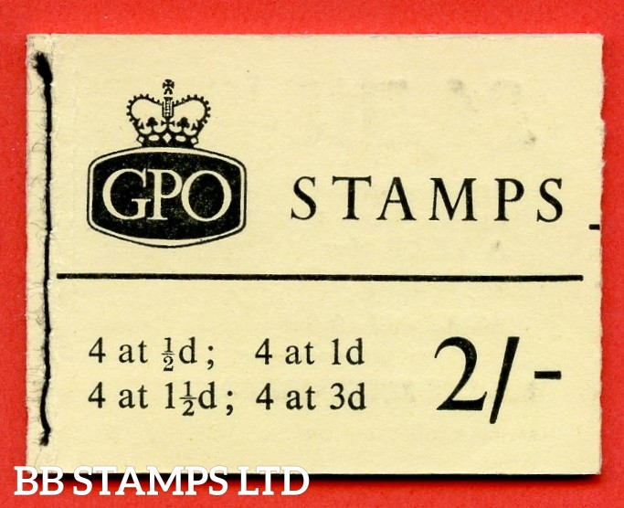 SG. N15p. 2/- 1964 February. With blue phosphor bands
