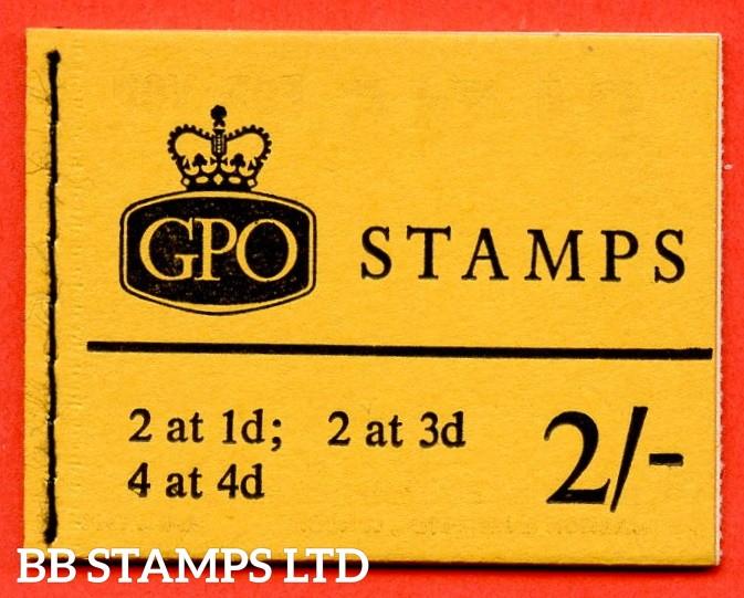 SG. N24p R. 2/- Phosphor 1966 April (1d at Right on 1d/3d Pane) Violet 8mm Phosphor.