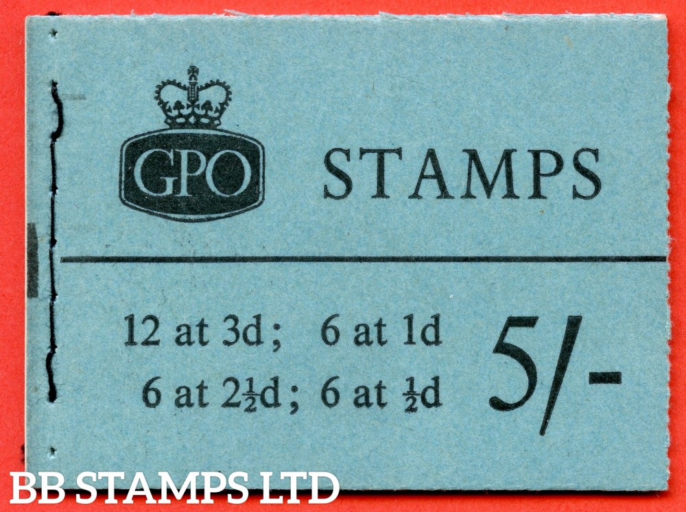 SG. H46p. 5/- Booklet. September 1960. PHOSPHOR. A very fine complete example of this scarce QEII booklet.