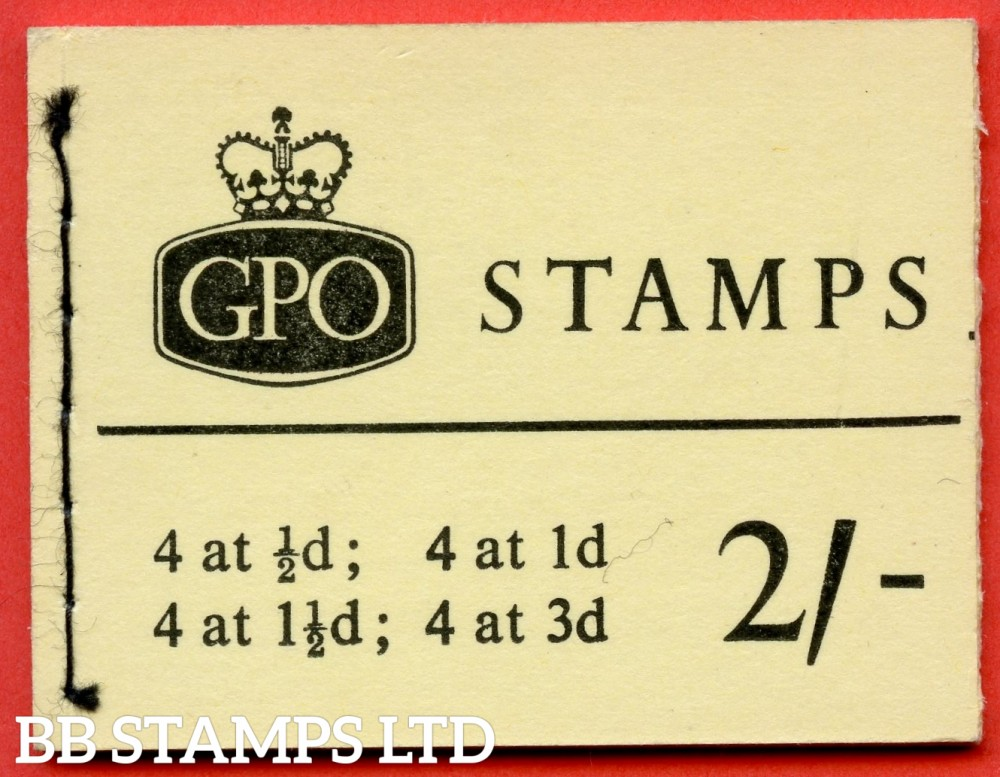 SG. N17p. 2/- Booklet. August 1964. PHOSPHOR. A very fine complete example of this QEII booklet.