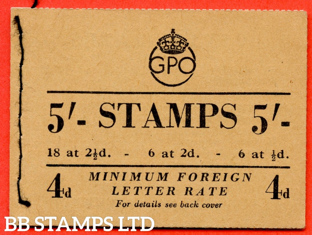 """SG. BD30 (3). """" 5/- """". Edition number 3. September 1951. George VI. A very fine example of this George VI booklet."""