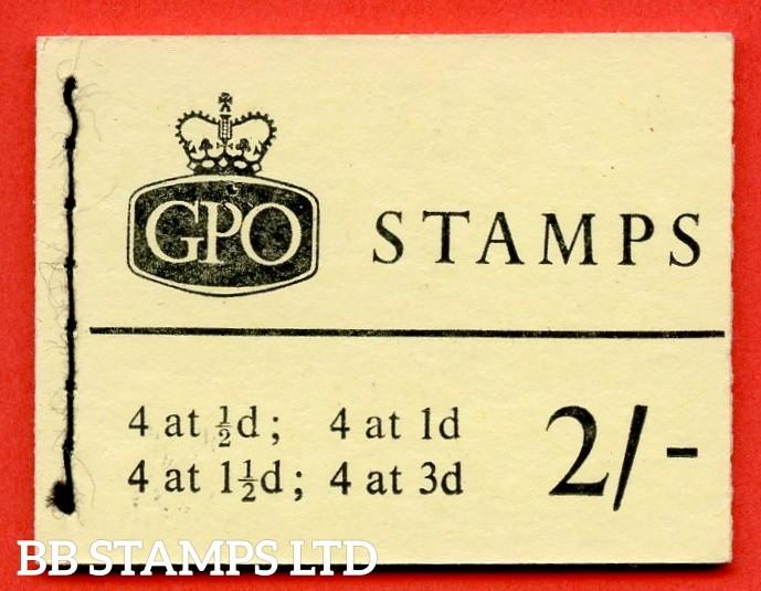 SG. N7. 2/- 1962 April