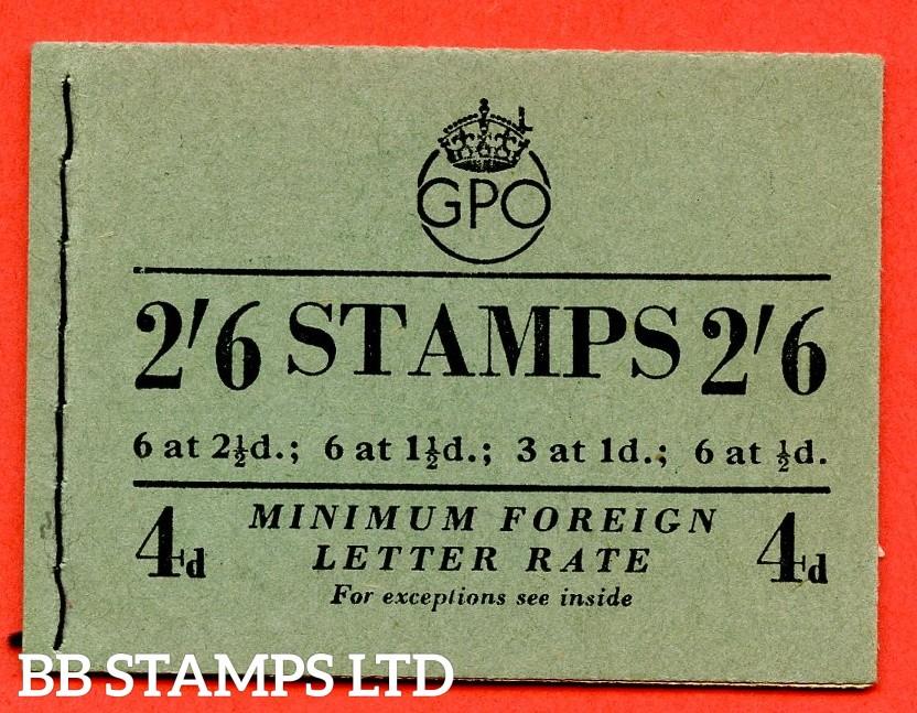 SG. F5. 2/6 1953 September. 1d Advert Pane PPR 17mm