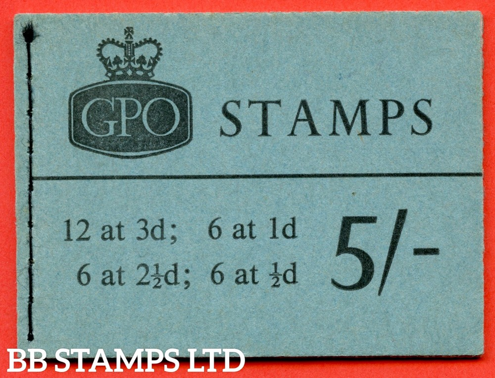 SG. H66p. 5/- Booklet. January 1964. PHOSPHOR. A very fine complete example of this QEII booklet.