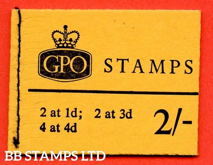 SG. N27p R. 2/- Phosphor 1967 January (1d at Right on 1d/3d Pane) 8mm Violet Phosphor.