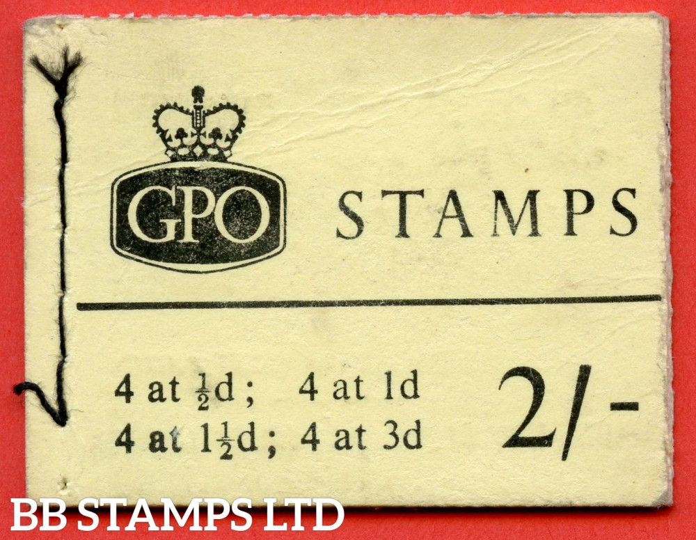 SG. N18p. 2/- Booklet. October 1964. PHOSPHOR. A very fine complete example of this QEII booklet.