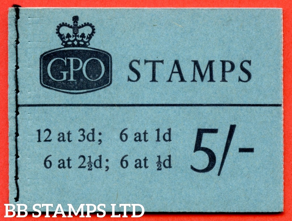 SG. H54p. 5/- Booklet. January 1962. PHOSPHOR. A very fine complete example of this scarce QEII booklet.