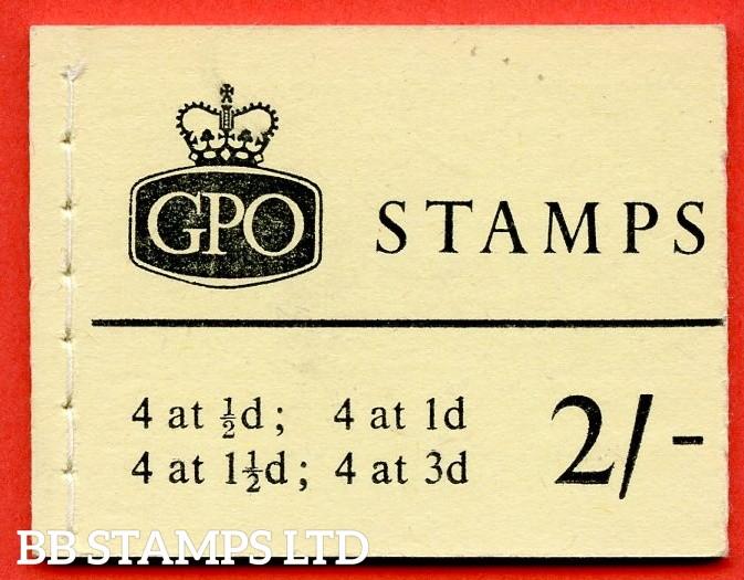SG. N4. 2/- 1961 April. Multiple Crown Sideways (Issued: 26.5.61)