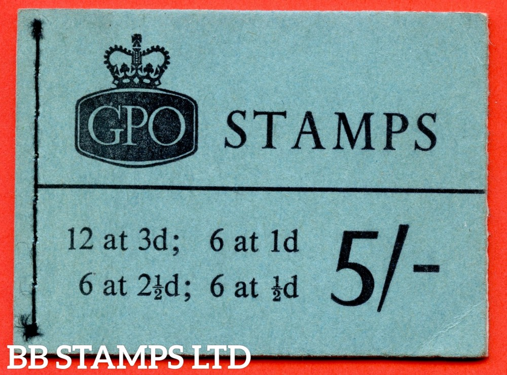 SG. H51p. 5/- Booklet. July 1961. PHOSPHOR. A very fine complete example of this scarce QEII booklet.