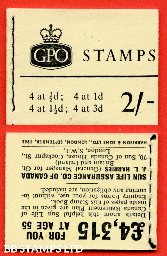 SG. N5 Var. 2/- 1961 September. Error Inverted back cover. Unlisted in Stanley Gibbons.