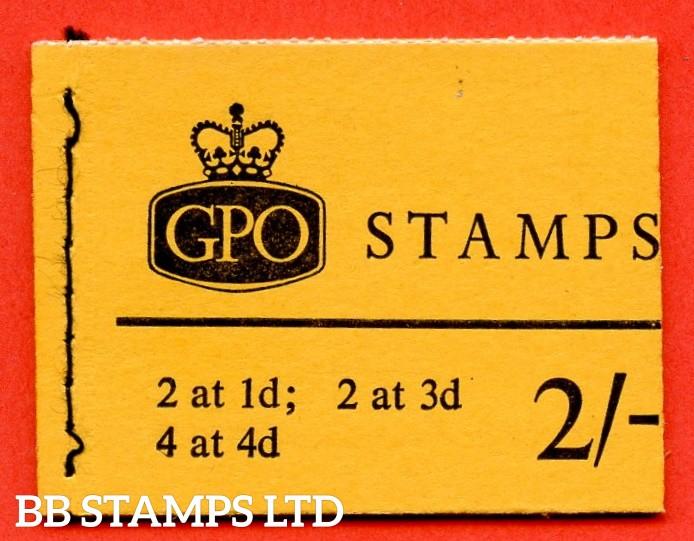 SG. N26p L. 2/- Phosphor 1966 October (1d at Left on 1d/3d Pane) 8mm Violet Phosphor.