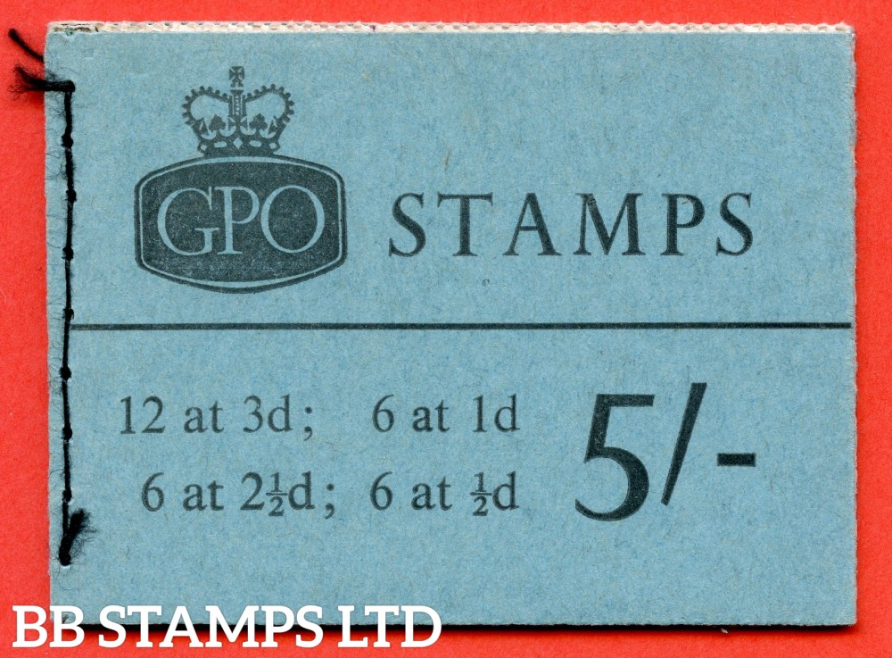 SG. H72p. 5/- Booklet. January 1965. PHOSPHOR. A very fine complete example of this QEII booklet.