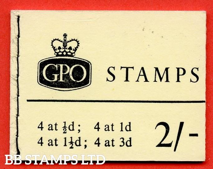 SG. N20p. 2/-  1965 April. With blue phosphor bands
