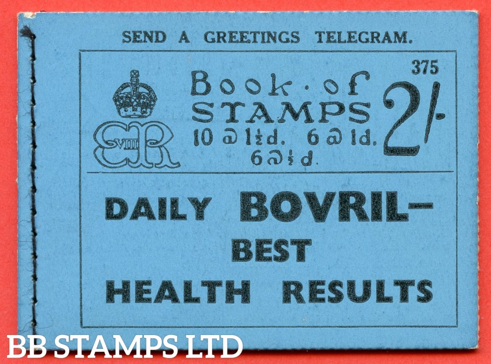 """SG. BC2. """" 2/- """". Edition Number 375. Edward VIII. A very fine example of this Edward VIII booklet containing the PB5 ( 14 ) """" Saving is Simple / Home Safe """" advert pane."""