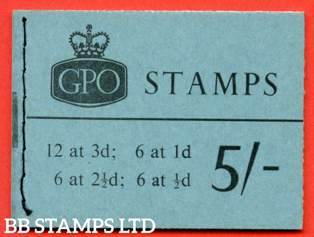 SG. H70p. 5/- Booklet. September 1964. PHOSPHOR. A very fine complete example of this scarce QEII booklet.