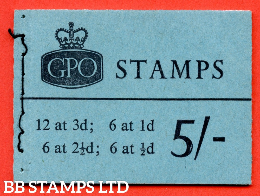 SG. H62p. 5/- Booklet. May 1963. PHOSPHOR. A very fine complete example of this scarce QEII booklet.
