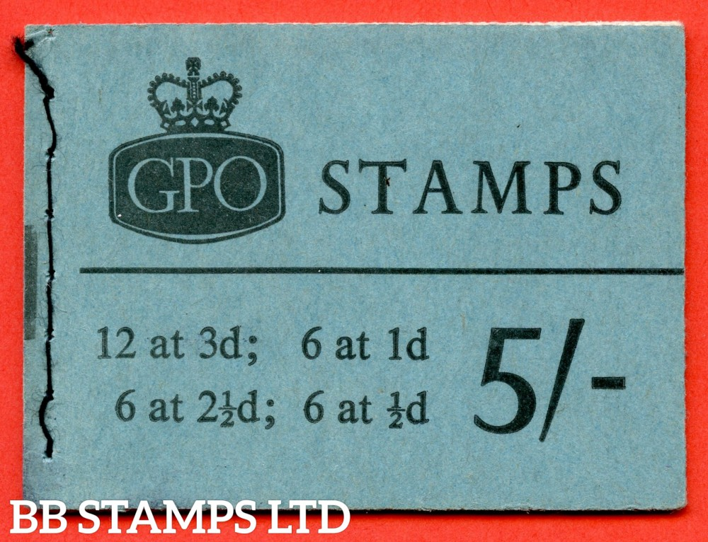 SG. H65p. 5/- Booklet. November 1963. PHOSPHOR. A very fine complete example of this scarce QEII booklet.