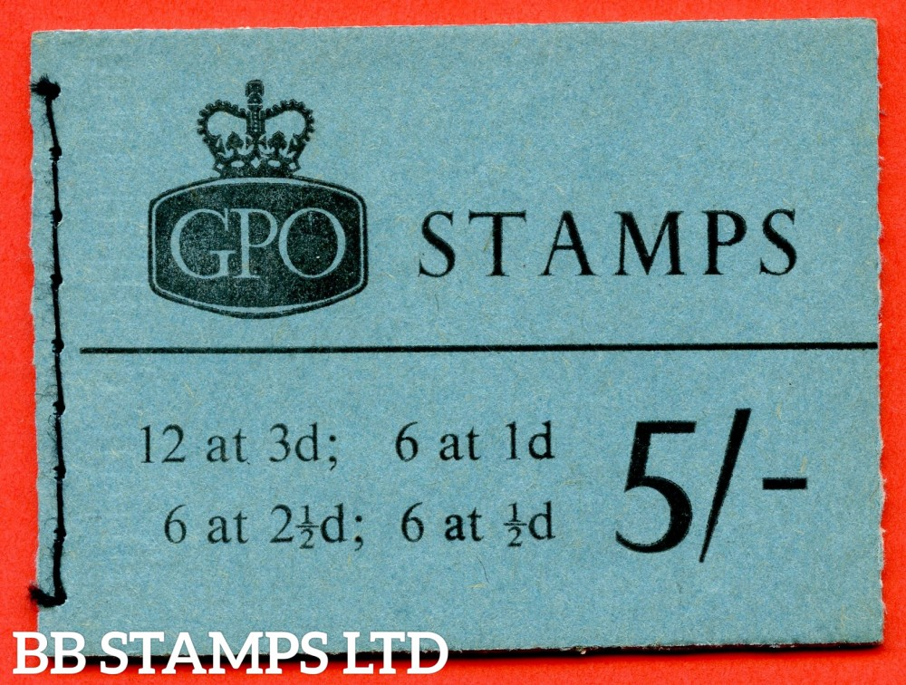 SG. H73p. 5/- Booklet. March 1965. PHOSPHOR. A very fine complete example of this QEII booklet.