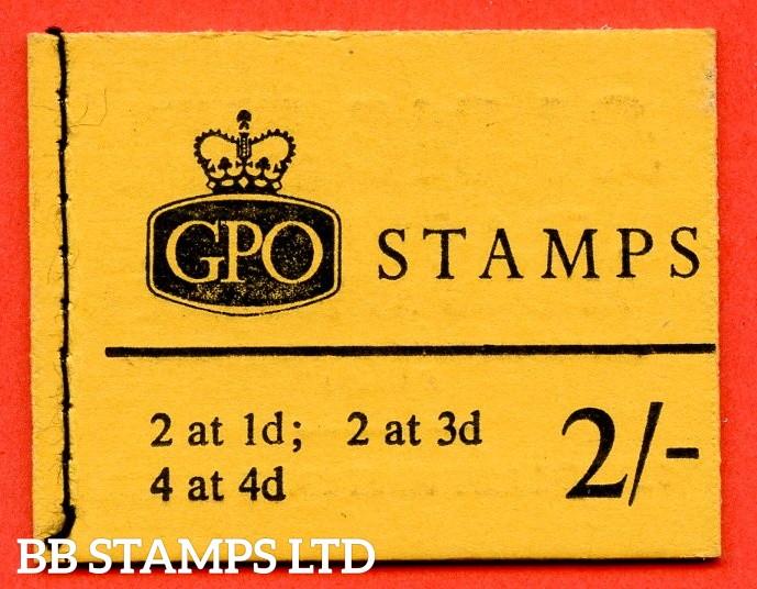SG. N28p(a) R. 2/- Phosphor 1967 April (1d at Right on 1d/3d Pane) 8mm Violet Phosphor.