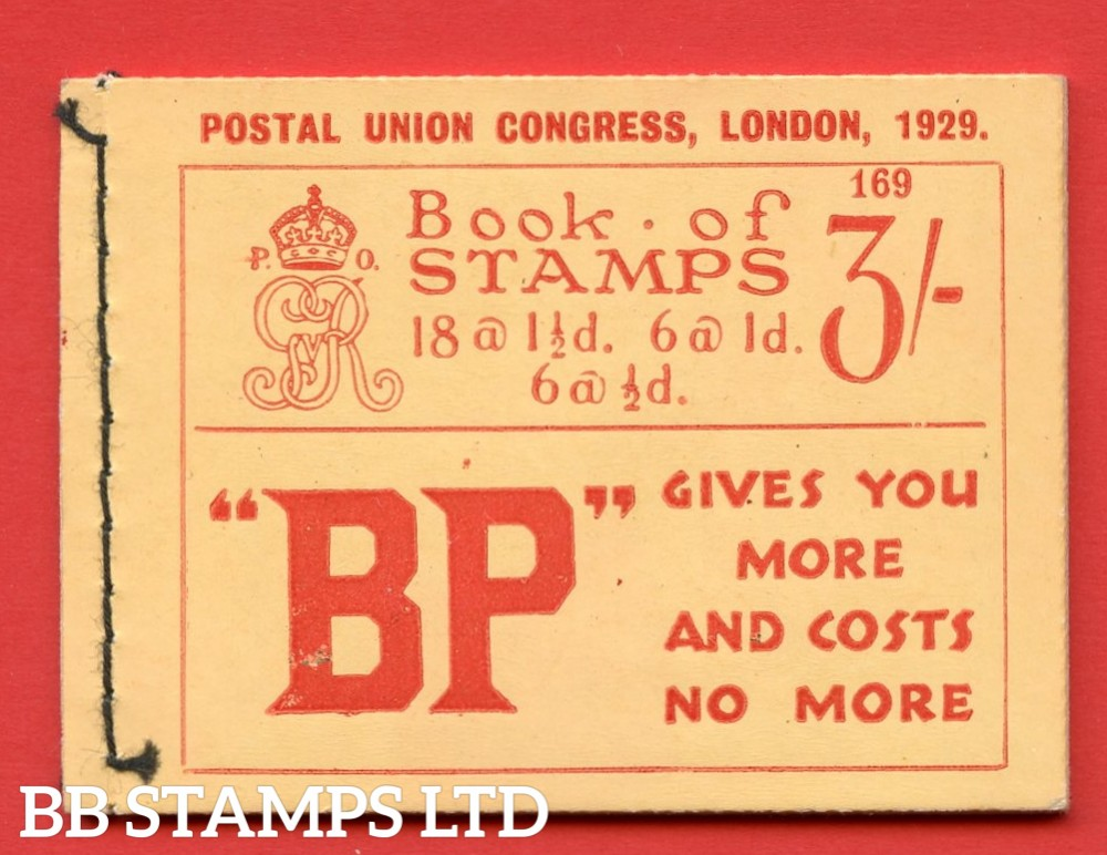 SG. BB25. 3/-. Edition Number 169. A very fine example of this scarce George V 1929 PUC booklet.