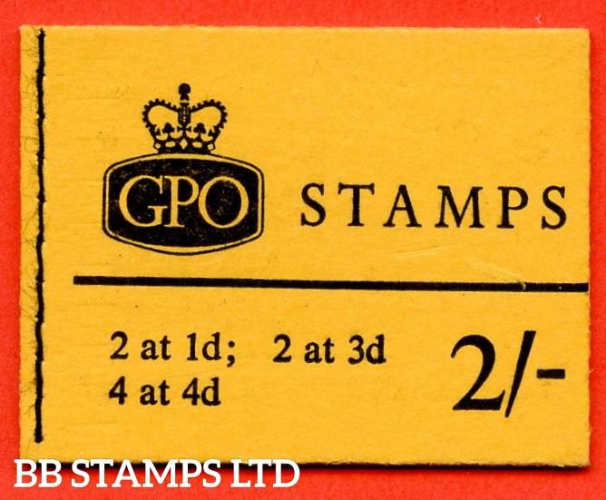 SG. N28p(a) L. 2/- Phosphor 1967 April (1d at Left on 1d/3d Pane) 8mm Violet Phosphor.