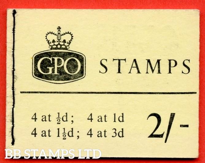 SG. N13. 2/- 1963 August