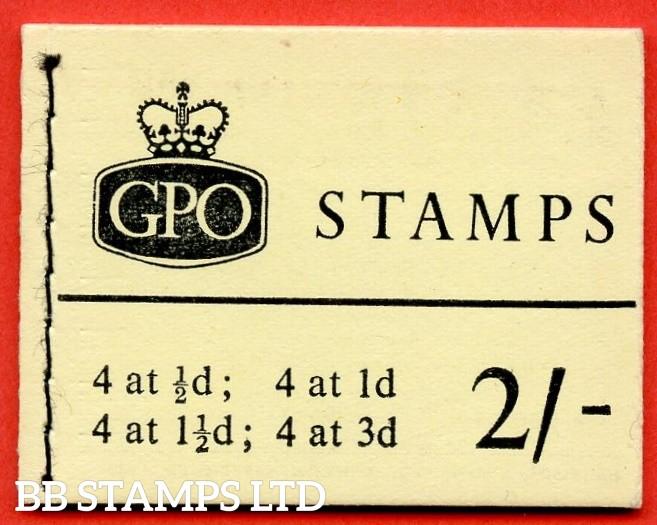 SG. N5. 2/- 1961 September
