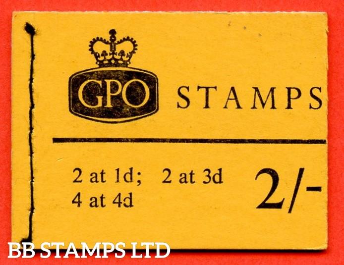 SG. N30pa R. 2/- Phosphor 1967 October (1d at Right on 1d/3d Pane) 8mm Violet Phosphor.