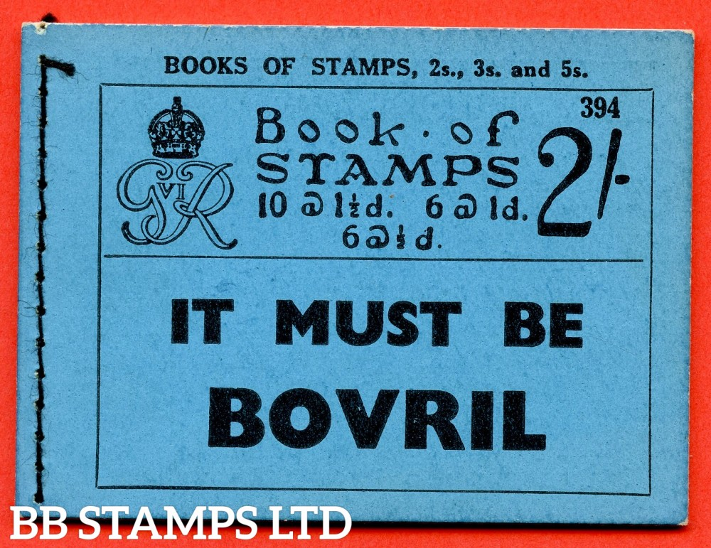 "SG. BD11. 2/-. Edition Number 394. A very fine example of this Scarce George VI dark colours booklet containing the QB23 (8) "" Drages. Terms to suit YOU / Drages Ltd "" booklet pane."