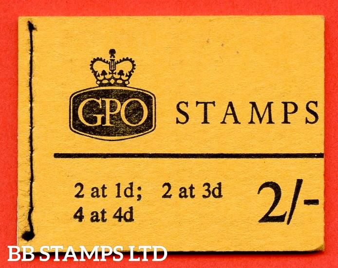 SG. N23pb R. 2/- 1966 January (1d at Right on 1d/3d Pane) 8mm Violet Phosphor.