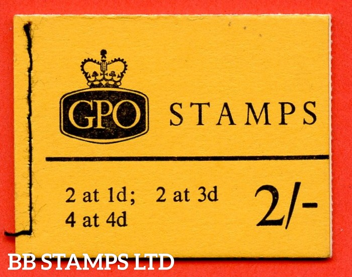 SG. N25p R. 2/- Phosphor 1966 July (1d at Right on 1d/3d Pane) 8mm Violet Phosphor.