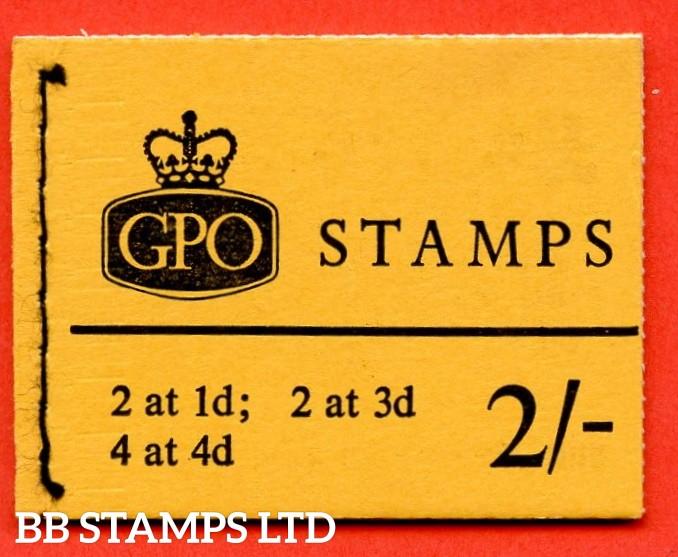 SG. N27p L. 2/- Phosphor 1967 January (1d at Left on 1d/3d Pane) 8mm Violet Phosphor.
