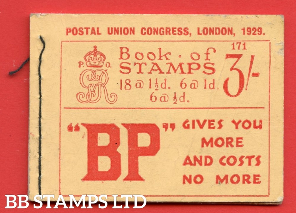 SG. BB25. 3/-. Edition Number 171. A very fine example of this scarce George V 1929 PUC booklet.