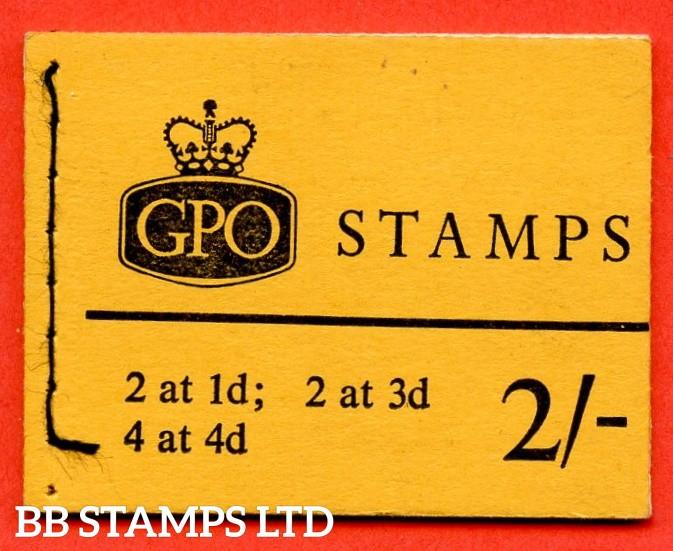 SG. N26p R. 2/- Phosphor 1966 October (1d at Right on 1d/3d Pane) 8mm Violet Phosphor.