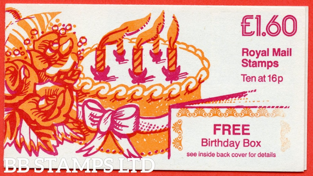 SG. FS1Aa. £1.60 Birthday Box Left Margin (corrected rate and February 1983 imprint date). A fine complete booklet.