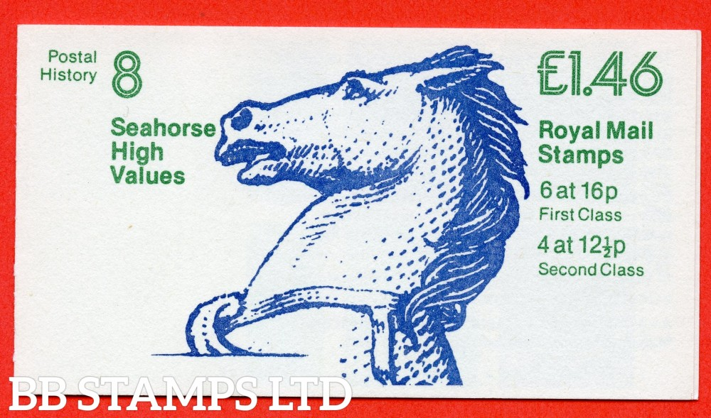 SG. FO1Aa. £1.46 Postal History 8. 10/- Seahorse High Values Left Margin (corrected to 36p for 200g)  A fine complete booklet.