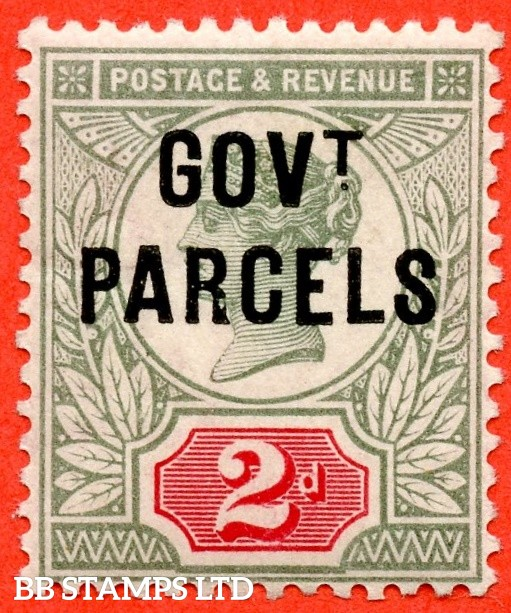 SG. 070. L25. 2d grey - green & carmine - red. GOVT. PARCELS. A superb UNMOUNTED MINT example of this difficult mint Official.
