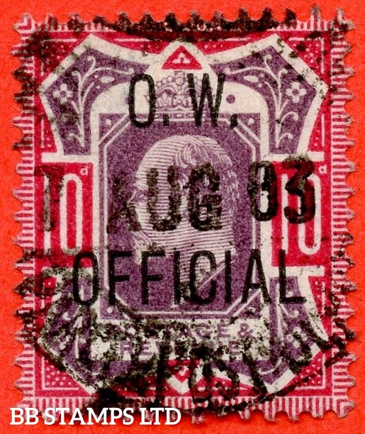 """SG. 040. MO18. 10d Dull purple & carmine. """" O.W. OFFICIAL """". A fine """" 7th August 1903 """" CDS used example of this VERY RARE Edwardian Official complete with Brandon certificate. Certificate states corner crease which is impossible to see."""