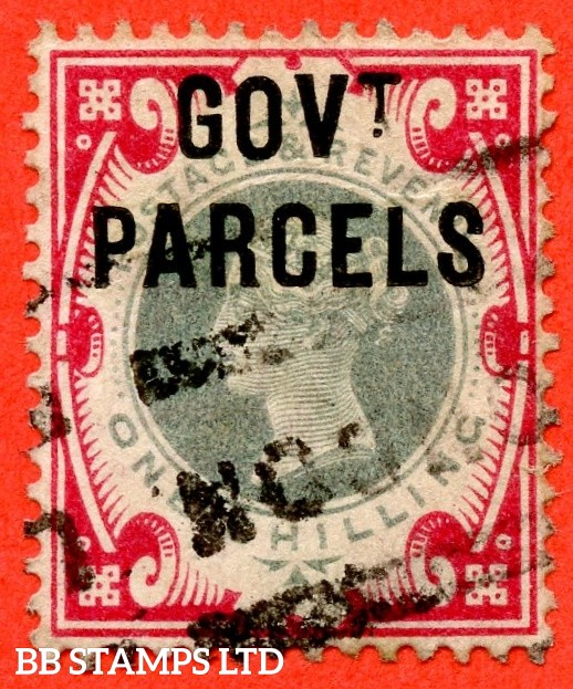SG. 072.  L30. 1/- Green and carmine. GOVT. PARCELS. A good used example complete with RPS certificate and so great for reference.