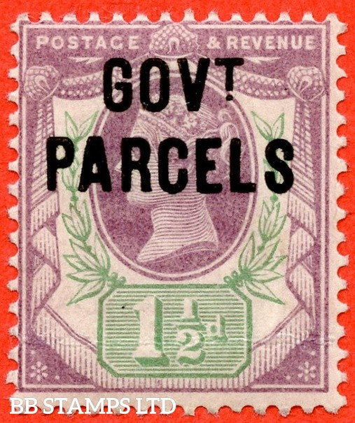SG. 065. L24. 1½d Green and Purple. GOVT. PARCELS. An average mounted mint example.