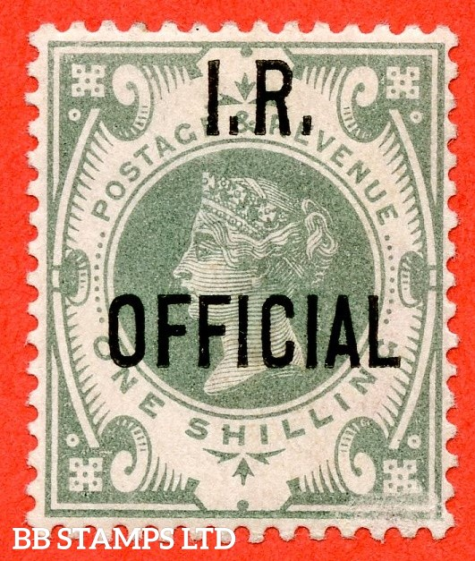"SG. 015. L16. 1/- Dull Green "" I.R. Official "". A very fine UNMOUNTED MINT example of this very difficult Official."