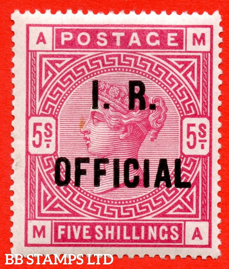 """SG. 09. L7 (2). """" FB """". 5/- Rose I.R. Official. A super UNMOUNTED MINT example of this scarce mint Victorian Official."""