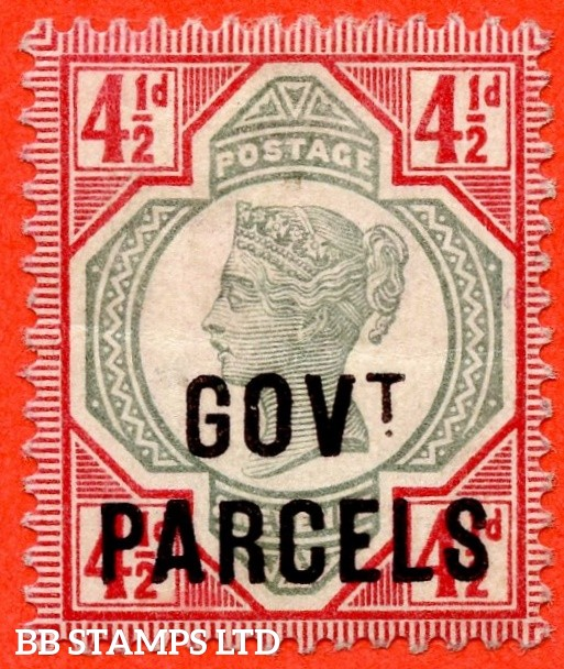 SG. 071. L26. 4½d Green & carmine. GOVT. PARCELS. A fine mounted mint example of this difficult mint Official.
